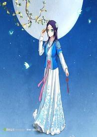 战恋雪(限)